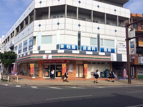 松島皮膚科医院の側面