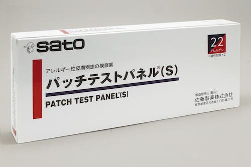 パッチテストパネルSのパッケージ