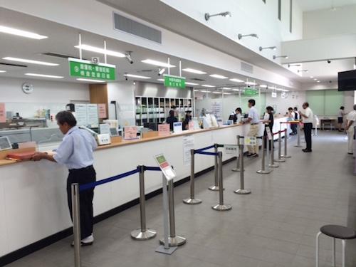 千葉陸運支局−2
