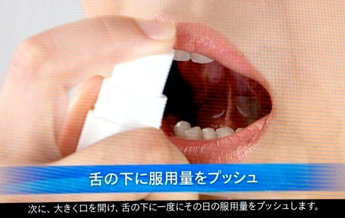 花粉症の舌下免疫療法シダトレン2