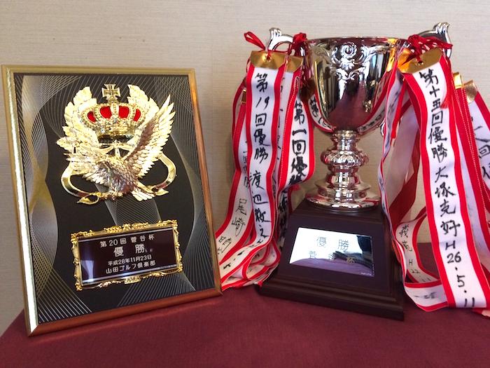 菅谷杯2016-11-23-2