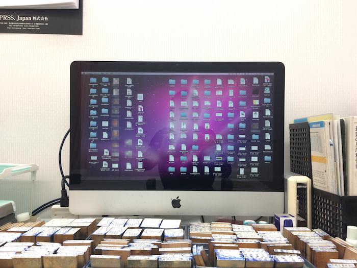 27インチiMacの入れ替え1