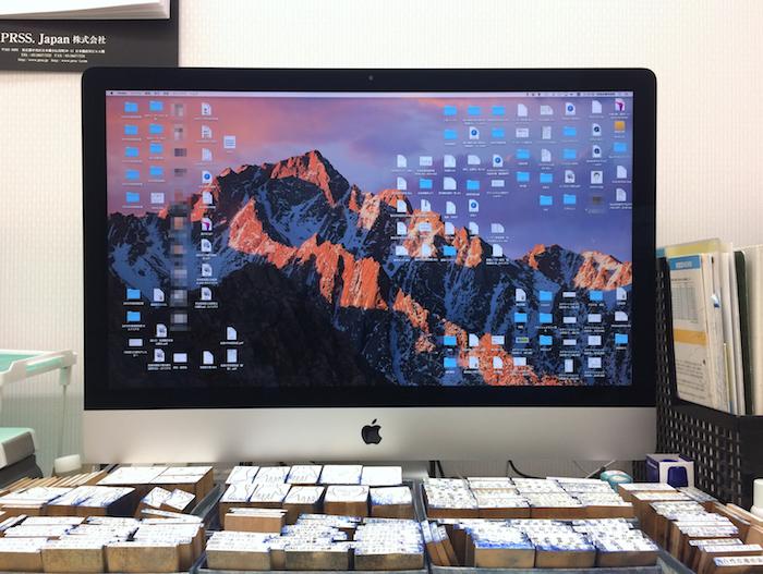 27インチiMacの入れ替え2