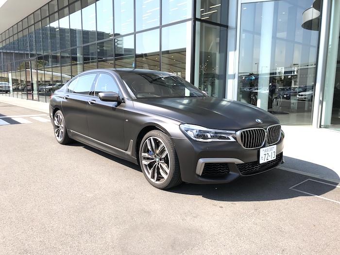 BMW M760Li-1