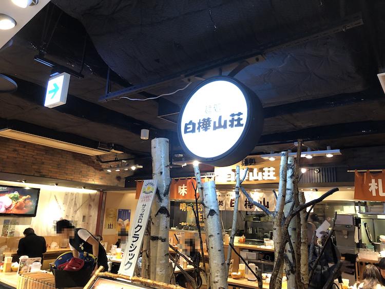 札幌ハンズオンセミナー2018-4