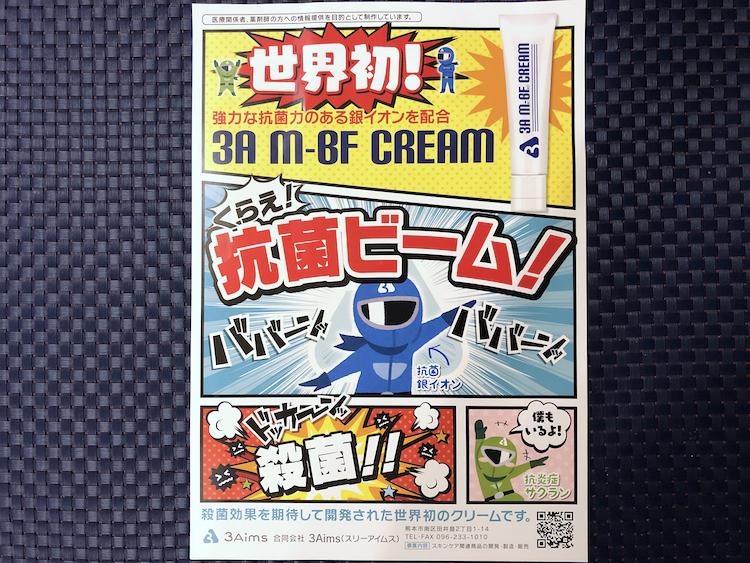 日本皮膚科学会総会2