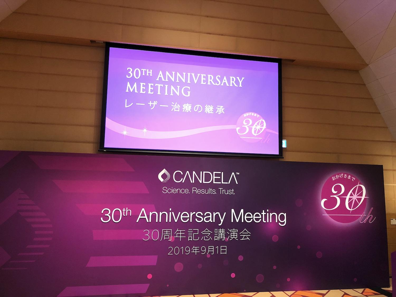 キャンデラ社30周年記念講演会-1