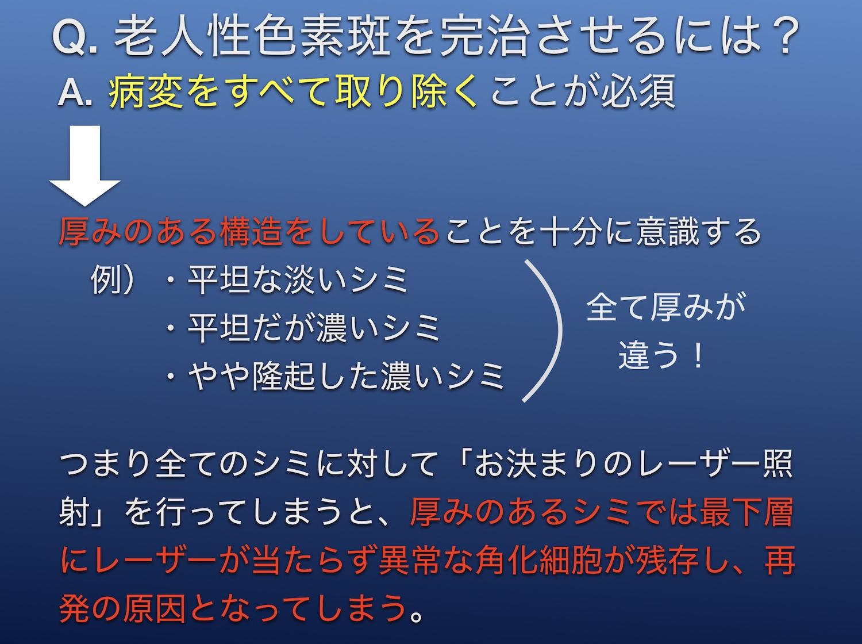 シネロンキャンデラ 高崎セミナー2019-4