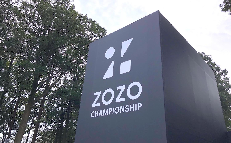 ZOZOチャンピオンシップ2019-3