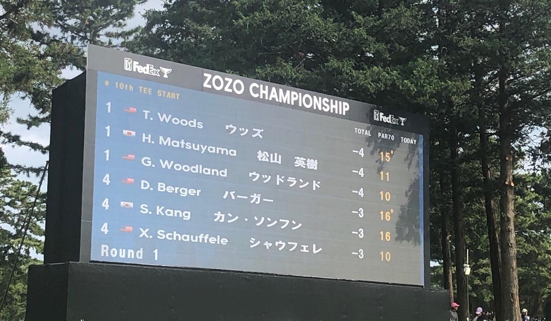 ZOZOチャンピオンシップ2019-7