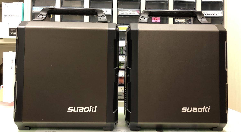 suaoki ポータブル電源 G1200-2